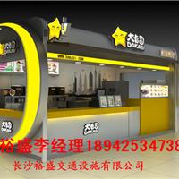 供应安徽安庆彩票亭,望江彩票亭生产商。