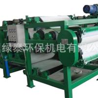 供应各种污泥脱水机带式压滤机带式压榨机