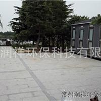 供应福建漳州环保厕所 江苏润祥专业定制