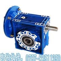 蜗轮蜗杆减速机带输入轴 NMRV075-60-80B5