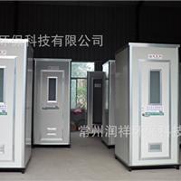 供应常州 江阴 张家港广场移动厕所租赁