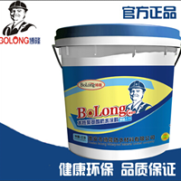供应博隆水性聚氨酯防水涂料