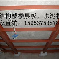山东特价纤维水泥钢结构楼板夹层楼板看质量