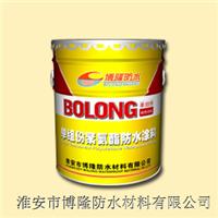 供应单组份聚氨酯防水涂料