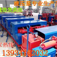 供应隧道管棚注浆加固用液压双液注浆泵
