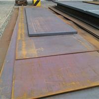 舞钢技术标准,优质调质型耐磨钢板WNM400E