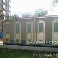 供应河北 河南组合移动厕所 移动厕所厂家