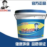 供应博隆丙烯酸防水涂料