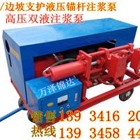 陕西汉台高铁隧道管棚小导管高压注浆泵