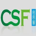 陕西创思服节能科技有限公司