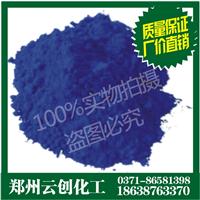 氧化铁蓝/复合宝兰哪里有郑州云创化工