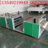 销售江门地区使用PVC胶片覆膜切片机