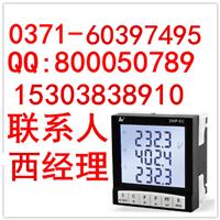 供应SWP-EC系列液晶显示电力仪表
