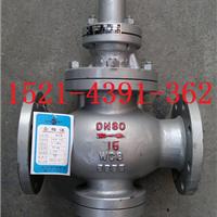 供应Y43H-16C蒸汽减压阀