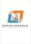 郑州零启电子技术有限公司