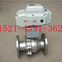 供应Q941F-16P电动不锈钢法兰球阀