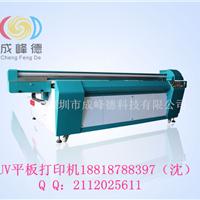 供应数码印刷机数码印刷设备