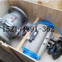 供应Q641F-16C气动法兰球阀