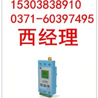 供应SWP-DL803三相电参数数据采集模块