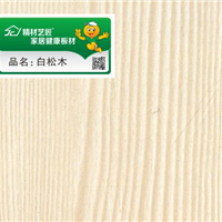E0板材 白松木生态板 精材艺匠板材