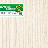 生态板品牌 精材艺匠生态板 北欧栓木