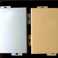 3mm氟碳滚涂铝单板  氟碳铝单板厂家