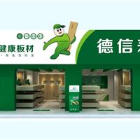 中国百的宝集团木业有限公司