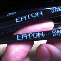 供应EATON SYNFLEX TYPE 1300 铝塑管