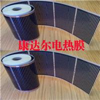 韩国电热膜碳纤维发热线上海电地暖安装批发