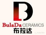 广东佛山市布拉达陶瓷有限公司