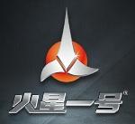 浙江火星一号科技有限公司
