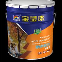 广东江门油漆厂家  环保涂料  招商代理加盟