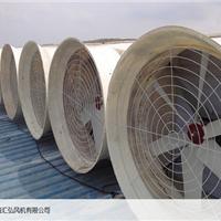供应上海什么品牌的风机好?厂房通风降温