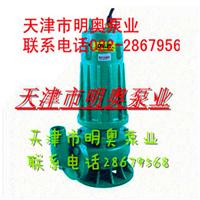 信誉供应QJ-SJ-QW-WQ不锈钢潜水泵厂家直销
