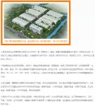 上海利法纳企业发展有限公司