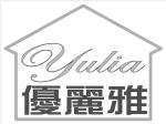 潍坊优丽雅软包制品有限公司