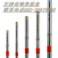 信誉供应QJ-CDL-LQW多级立式离心泵