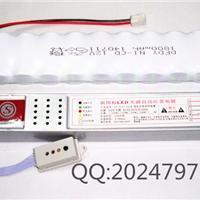 8-20W新国标 LED应急电源厂家直供