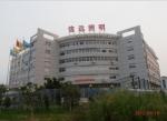杭州信远照明工程有限公司