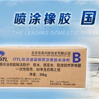 新疆阿克苏瓷砖胶厂家陶瓷薄板粘结剂