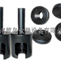 高强螺栓试验夹具/拉伸楔负载/螺母保载