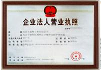 上海大众管道疏通清洗有限公司