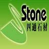 北京南尚乐四通汉白玉石材雕刻厂