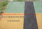 广东彩色透水地坪技术参数