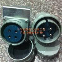 30YT-5J/GZ-5K三相五极插头插220V30A厂家