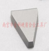 【梯形槽刀】合金刀头YT15 C425 C430