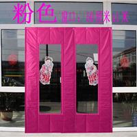 供应东城区安装软门帘