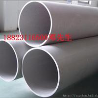 供应不锈钢大圆管  不锈钢大管生产厂家