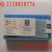 株洲硬质合金 焊接刀头YG8 C120 螺纹刀片