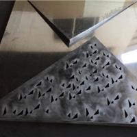 供应 厂家直销室内吊顶异形铝单板